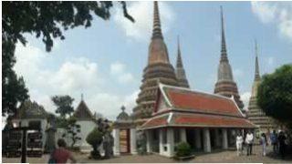 Il meglio di vacanze bangkok
